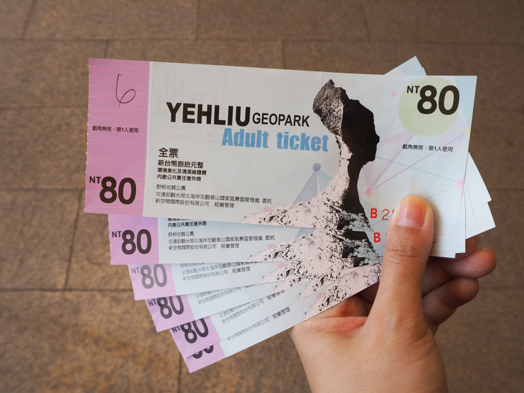 Taiwan Yehliu Geopark 野柳地质公园 Entrance Ticket | joanne-khoo.com